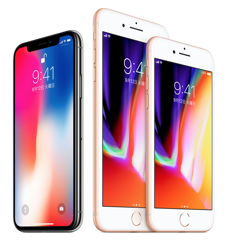 iPhone8やiPhoneXに機種変更なら下取りプログラムは使わずメルカリで売るべき!
