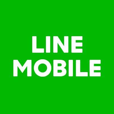 LINEモバイルを1年使った速度の感想や初期設定のやり方