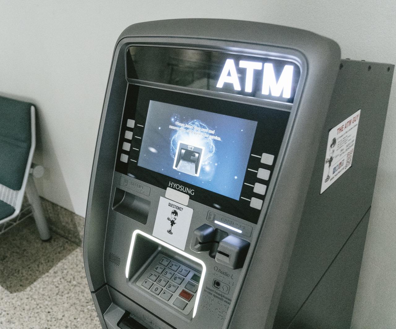 仮想通貨もあるのにお金が減る銀行に預けるメリットって何なん?