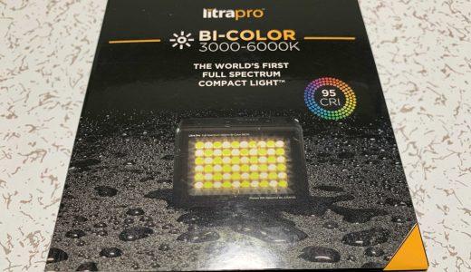 【LEDライト】Litra Proを夜景撮影で使った感想・レビュー・アプリの使い方【オススメ】